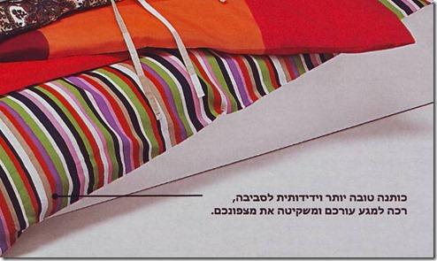 ikea 2013 p 288
