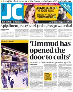 The JC front page 121313